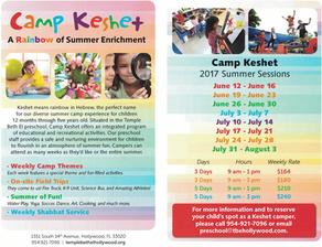 camp keshet 2017 brochure-2_edited.png