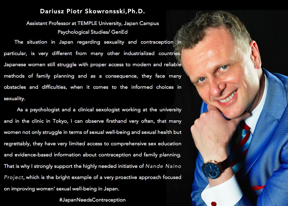 Dariusz Piotr Skowronsski,Ph.D.
