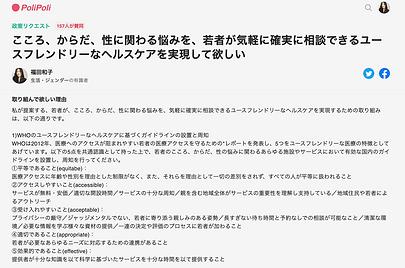 スクリーンショット 2021-09-22 14.17.53.png