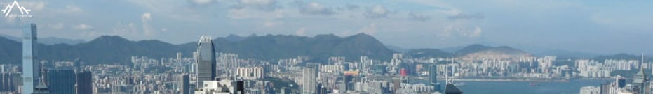 Hong kong vue depuis Peak