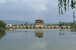 Yuanyang4