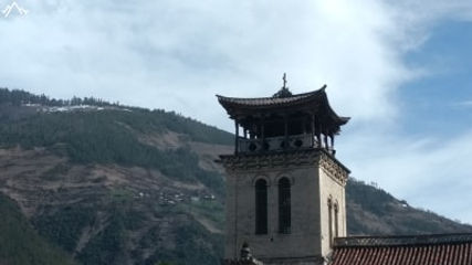 cizhong church