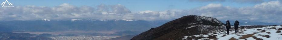 trek randonnée à Sangri-la