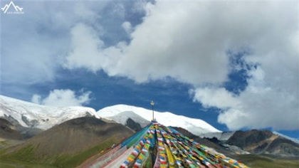 randonnée trek qinghai gansu