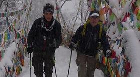 hiking yubeng kawa karpo
