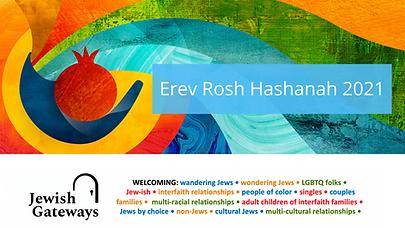 1 Erev Rosh Hashanah.png