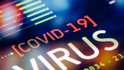 Controlli e vigilanza protocollo sicurezza COVID19