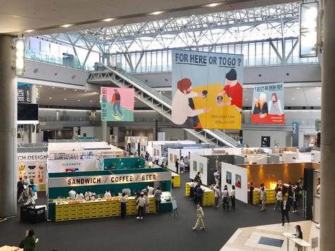 """""""Interior Lifestyle Living 2020"""" Tokio 28 - 30 ottobre 2020"""