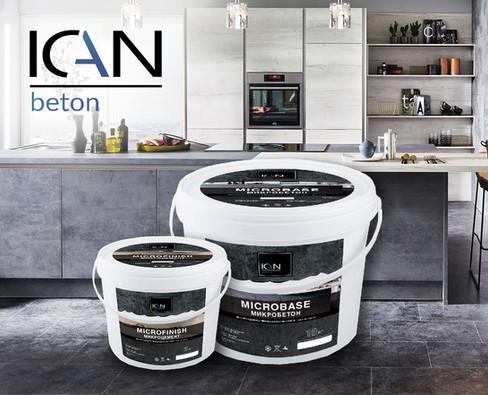 Дизайн этикетки ICAN beton