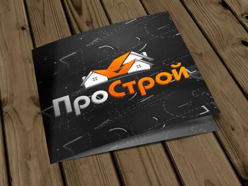 "Логотип ""ПроСтрой"""