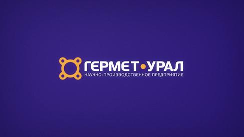 "Заставка ""Гермет-Урал"""