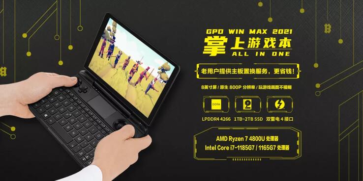 «Карманный» игровой ноутбук GPD Win Max стал ещё мощнее
