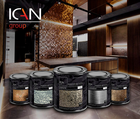 Этикетки ICAN metall