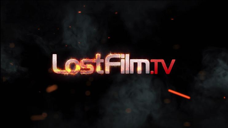 """Заставка """"LostFilm"""""""