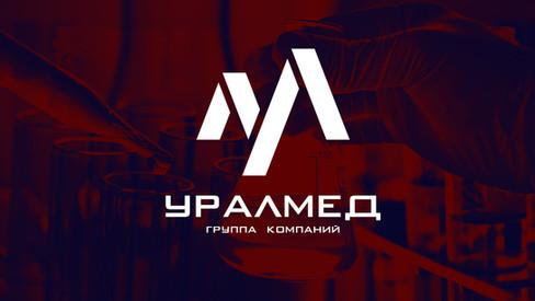 """Логотип """"Уралмед"""""""