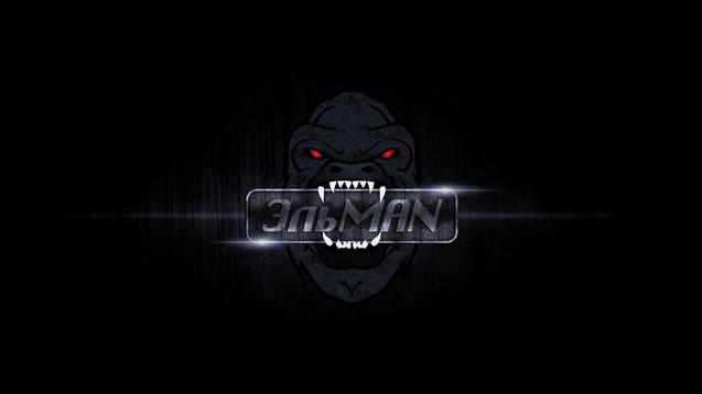 """Логотип """"ЭльMAN"""""""