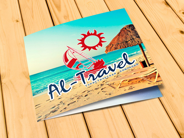 "Логотип ""Al-Travel"""