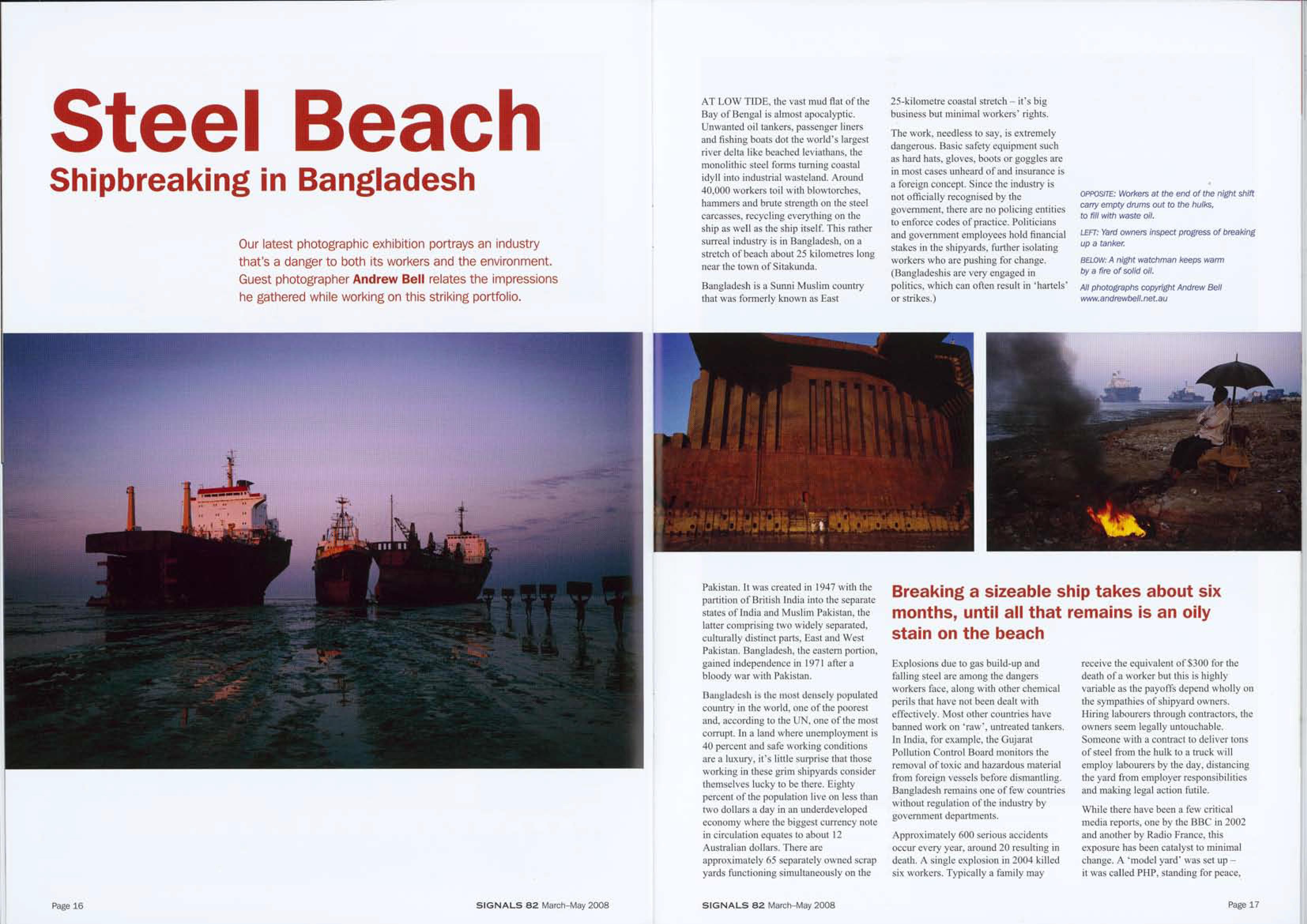 Steel Beach Press Lo-res-2.jpg