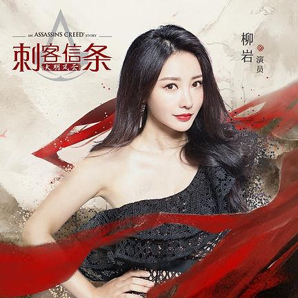 AC_Publishing_Turbulence_in_the_Ming_Dyn