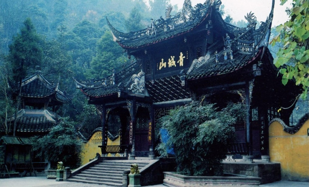Qingcheng Mountain3