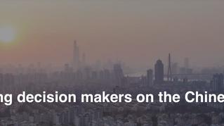 Online Media Intern @ A  Shanghai Market Research Company