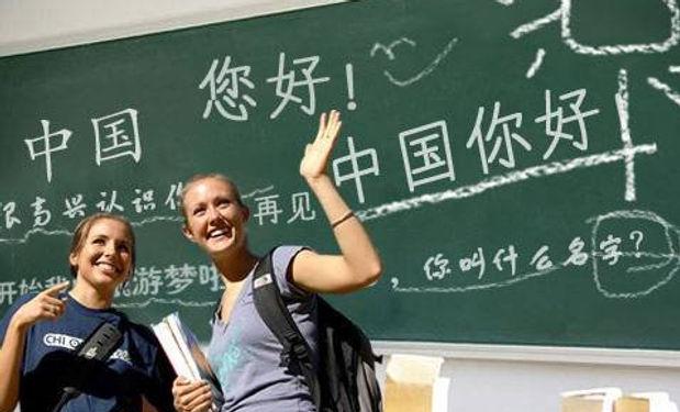 汉语.jpg