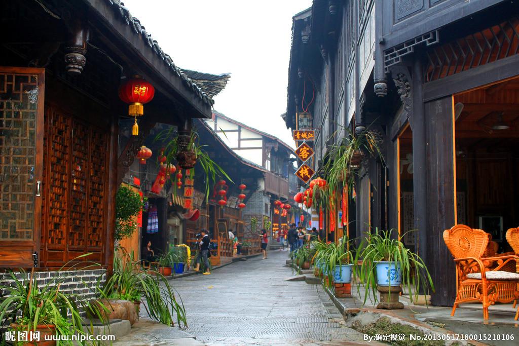 Jiezi Old Town2