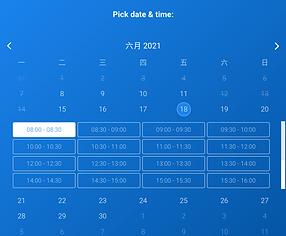 Screenshot 2021-06-08 at 7.12.08 PM.png