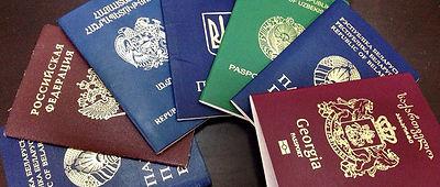 паспорта-инстранные-800x445.jpg