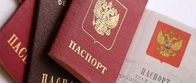 passport RF.jpg