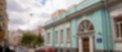ЗАГС-Архивно-информационный-отдел.jpg