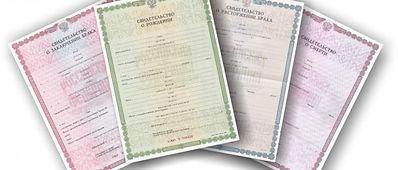 svidetelstvo-sertifikat-4.jpg