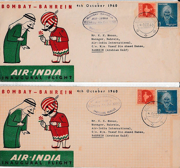 AIR INDIA_4TH OCT 1960 BOMBAY BAHRIEN_00
