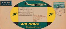 1955-1960 AIR INDIA FIRST FLIGHT FFC