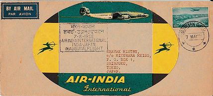 AIR INDIA 7th May 1955 Bombay Tokyo flight cover