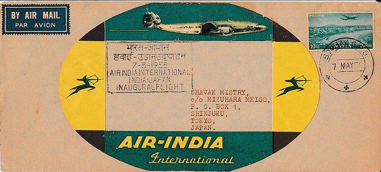 AIR INDIA_7th May 1955 Bombay Tokyo.jpg