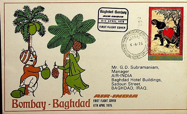 1976 BOMBAY BAGHDAD ERROR AIR INDIA FFC.