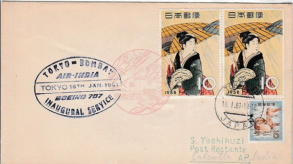 AIR INDIA 1961 TOKYO BOMBAY FFC