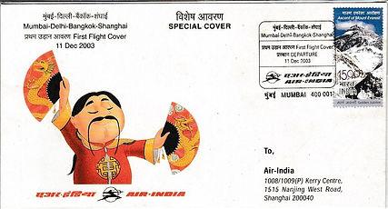 AIR INDIA MUMBAI DELHI BANGKOK SHANGHAI 2003 FLIGHT COVER