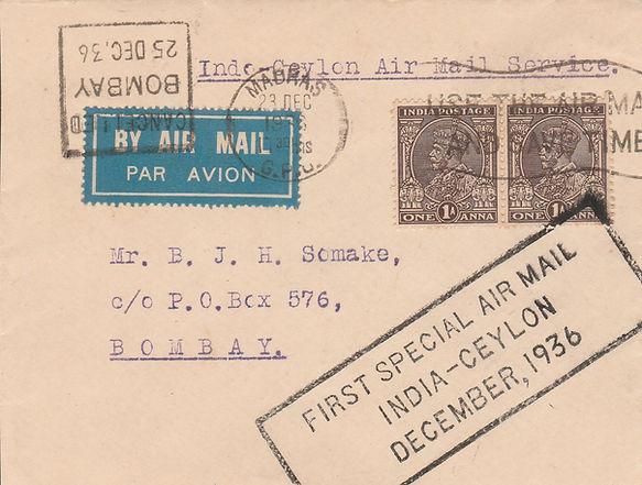 1936 XMAS FLIGHT MADRAS BOMBAY FFC.jpg