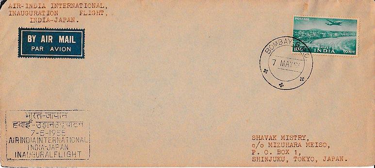 AIR INDIA_7th May 1955 Bombay Tokyo_0002