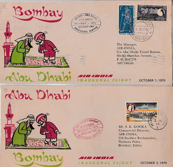 AIR INDIA 1970 BOMBAY ABU DHABI BOMBAY 1ST 2ND OCTOBER FFC