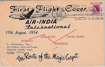 AIR INDIA_17 AUGUST 1954 HONGKONG BOMBAY