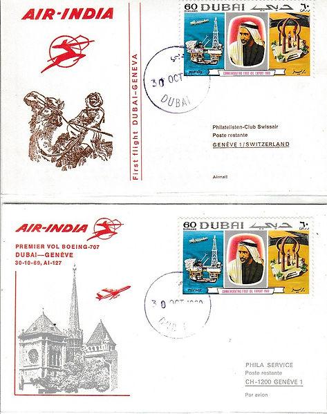 AIR INDIA 1969 DUBAI GENEVA 30TH OCT 1969 FFC PHILA SERVICE