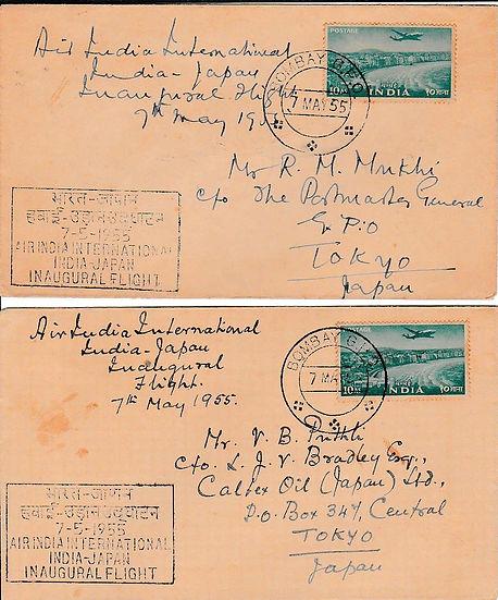 AIR INDIA_7th May 1955 Bombay Tokyo_0004