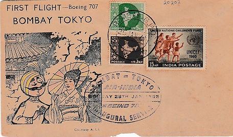 AIR INDIA BOMBAY TOKYO FFC HATATE .jpg