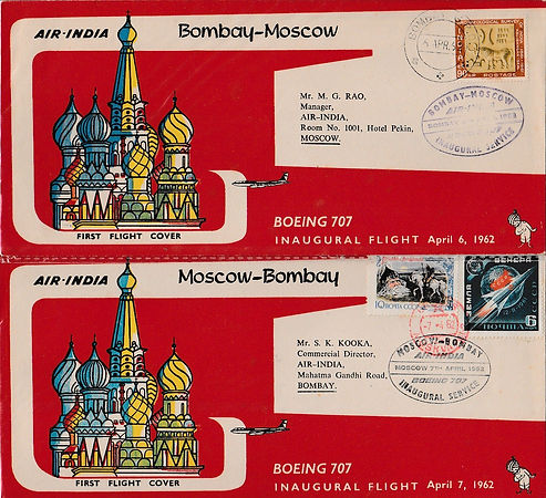 AIR INDIA_ 1962 BOMBAY MOSCOW BOMBAY FFC.jpg