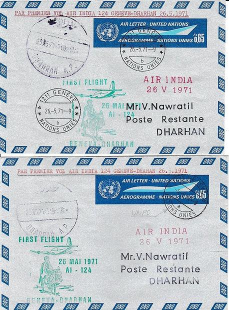 AIR INDIA FFC GENEVE DHAHRAN 1971