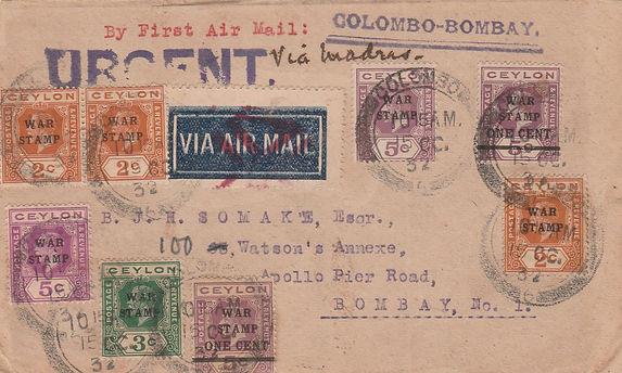 1932 COLOMBO TO BOMBAY VIA MADRAS FFC.jp