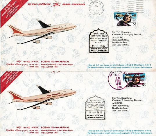 AIR INDIA__20181023_0088.jpg